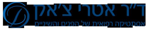 """ד""""ר אטרי Logo"""